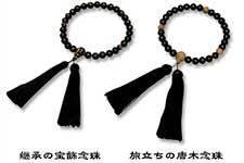 syoukei-image01