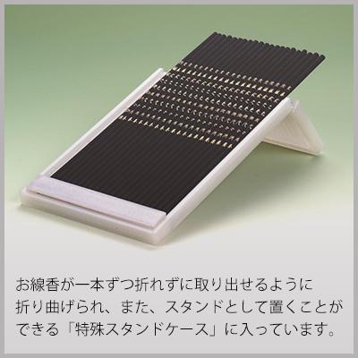 kunkyoukou-image02